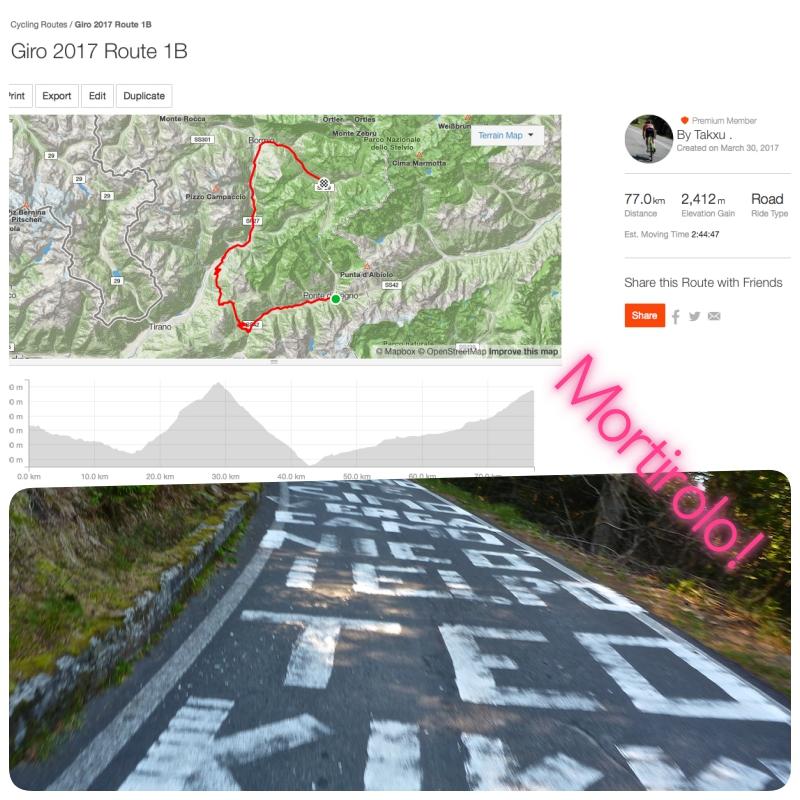 route1b.jpg